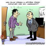 Ti hogy vagytok a hétfővel szerdán? :) És a péntekkel?